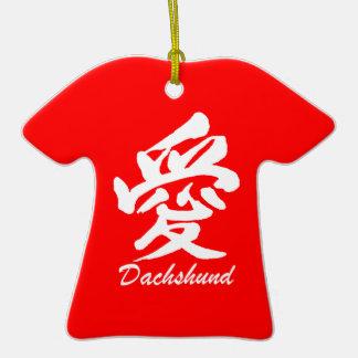 love dachshund Double-Sided T-Shirt ceramic christmas ornament
