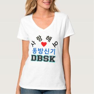 ♪♥Love DBSK Women's KPop Nano Stylish V-Neck T♥♫ T-Shirt