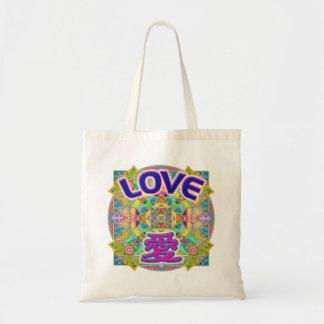 LOVE Design Bag