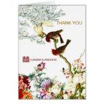 Love Flourishing Chinese Wedding Thank You Card