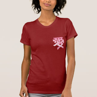 Love for the Breast Cancer in Chinese T-Shirt