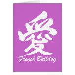 Love French Bulldog Card