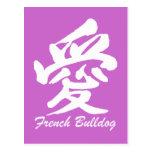 Love French Bulldog Post Card