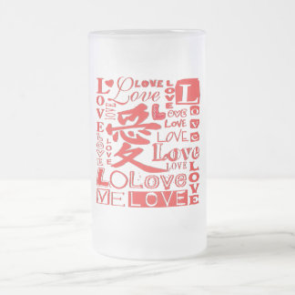 Love - Frosted Glass Stein Coffee Mug