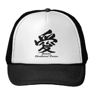 Love German Shorthaired Pointer Trucker Hats