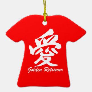 love golden retriever Double-Sided T-Shirt ceramic christmas ornament
