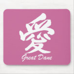 Love Great Dane Mouse Pad