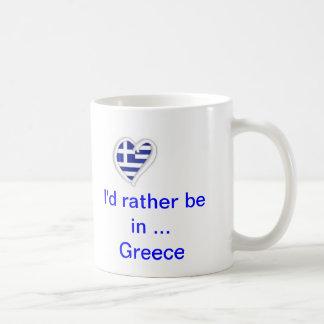 love greece Mug