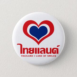Love [Heart] Thailand ♦ Thai Language Script ♦ Button