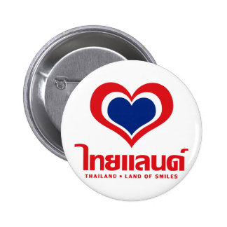Love [Heart] Thailand ♦ Thai Language Script ♦ Pins