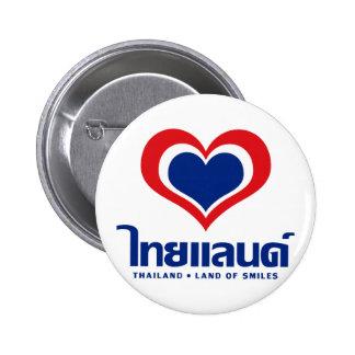 Love [Heart] Thailand ♦ Thai Language Script ♦ Pinback Buttons