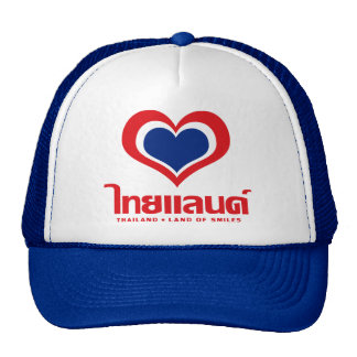 Love [Heart] Thailand ♦ Thai Language Script ♦ Cap