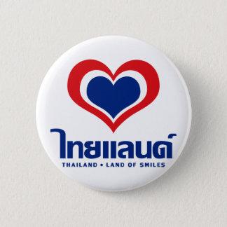 Love [Heart] Thailand ♦ Thai Language Script ♦ Pinback Button