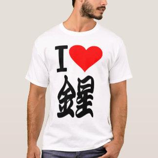Love heart Venus (I Love Venus) T-Shirt
