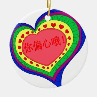 Love heart you are bias ceramic ornament