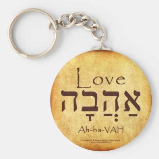 LOVE HEBREW KEYCHAIN