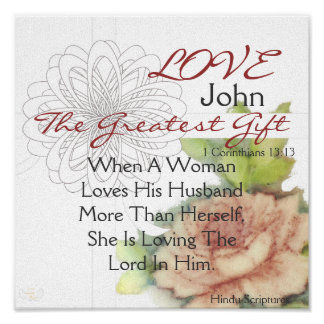 Love Husband, The Greatest Gift Personalized Post, Poster