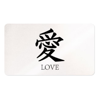 Love in Chinese Business Cards
