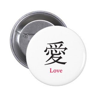 Love in Chinese Button