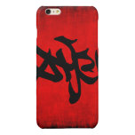 Love in Chinese Calligraphy Painting Glossy iPhone 6 Plus Case
