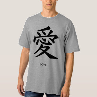 Love in Chinese Characters T-Shirt