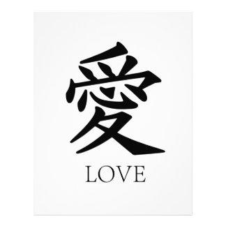 Love in Chinese Custom Flyer
