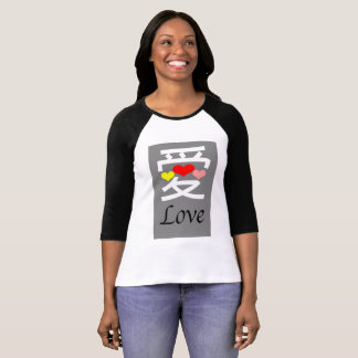 Love in Chinese T-shirt with hearts