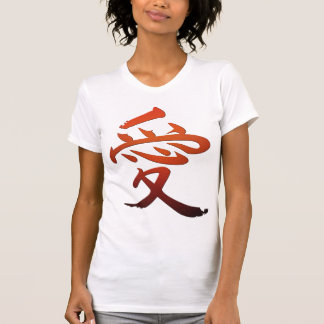 Love (In Japanese) T-Shirt