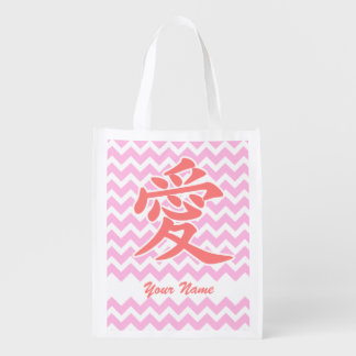 Love in Japanese w/ Pink Chevron Pattern (2-Sided) Grocery Bag