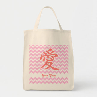 Love in Japanese with Pink Chevron Pattern Canvas Bags