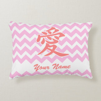 Love in Japanese with Pink Chevron Pattern Decorative Pillow