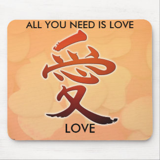love in japanese writing LOVE, ALL YOU N... Mouse Pads