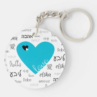 Love is All Around Keychain