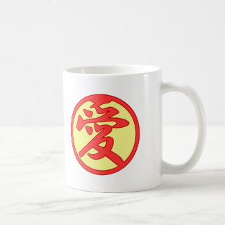 Love is Around Coffee Mug