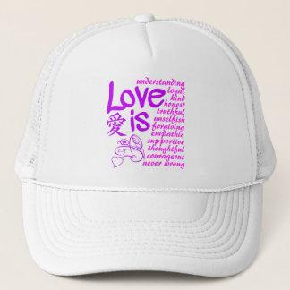 Love Is ... hat - choose color