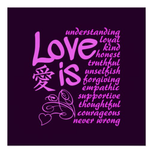 Love Is ... poster