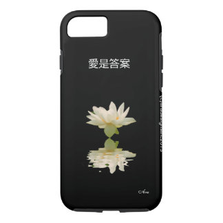 LOVE IS THE ANSWER CHINESE SCRIPT ARA DESIGNER iPhone 8/7 CASE