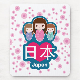 Love Japan Mouse Pad