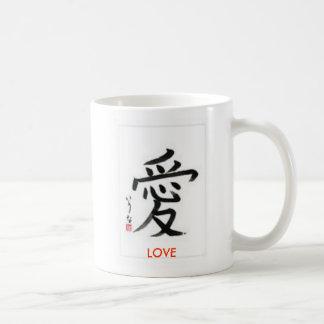 ' LOVE' japanese character coffee mug