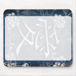 Love Japanese Kanji Mouse Pads