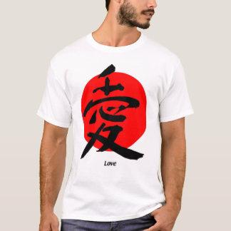 Love Japanese Style T-Shirt