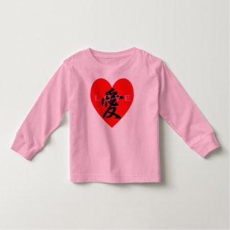 LOVE japanese Tshirts