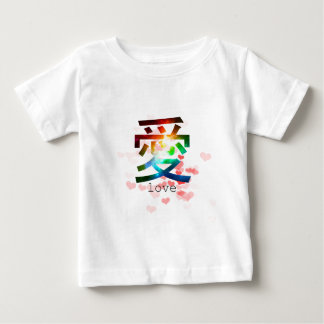 Love japanese word colorful katakana japan baby T-Shirt