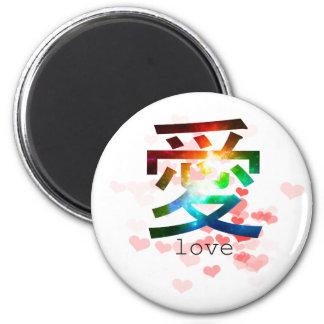 Love japanese word colorful katakana japan magnet