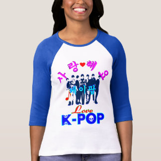 ╚»♪♥Love K-Pop Stylish Raglan Baseball T-Shirt♥♫«╝ T-Shirt