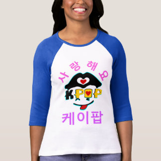 ♪♥Love K-Pop Stylish Raglan Baseball T-Shirt♥♫ T-Shirt