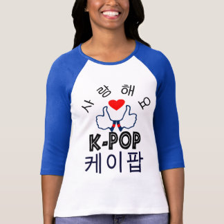 ♪♥Love K-Pop Stylish Raglan Baseball T-Shirt♥♫ Tee Shirt