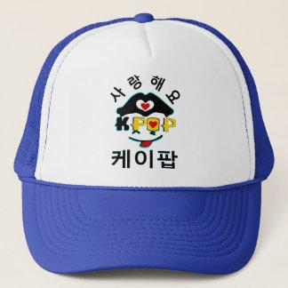 ♪♥Love K-Pop Stylish Trucker Hat♥♫ Trucker Hat