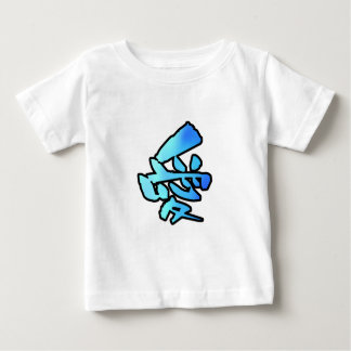 love kanji baby T-Shirt