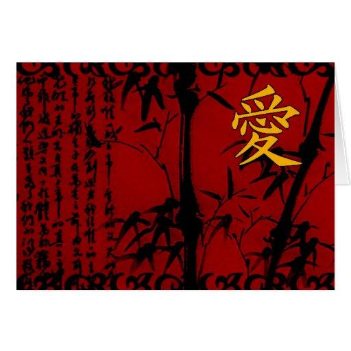 Love Kanji Card